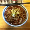 Oomiyaekisoba
