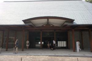 Nougakudo